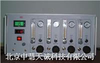 气样式瓦斯计校准器 型号:ZHGMJ-1 ZHGMJ-1