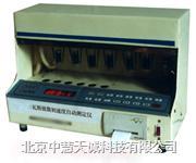 瓦斯放散初速自动测定仪 型号:ZHWFC-2 ZHWFC-2