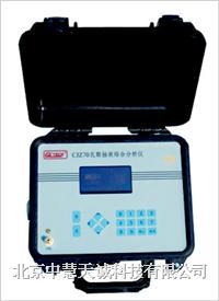 ZHCJZ70型瓦斯抽放综合参数测定仪 ZHCJZ70