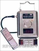 ZHKG9701型瓦斯传感器 ZHKG9701