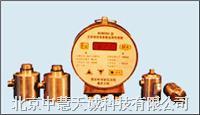 MDM9501型瓦斯抽放多参数监测传感器 MDM9501