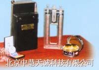 ZHMD-2型瓦斯解析仪 ZHMD-2