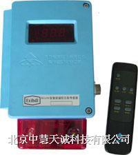 智能瓦斯传感器 型号:ZHKGJ16 ZHKGJ16