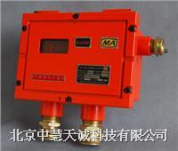 瓦斯断电仪 型号:ZHKFD-4 ZHKFD-4