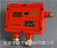 ZHKFD-4型瓦斯断电仪 ZHKFD-4