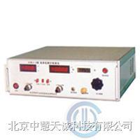 瓦斯计校准仪校谁/(检定)光干涉甲烷测定器 型号:ZHCWJ-1 ZHCWJ-1