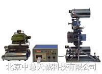 瓦斯继电器校验仪 型号:ZHRLC11 ZHRLC11