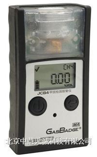 ZHJCB4型便携式甲烷检测报警仪/单一瓦斯检测报警仪 美国 专用于矿井检测甲烷,煤安认证 ZHJCB4
