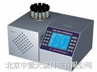 ZHQCOD-2C型COD速测仪/光学法 ZHQCOD-2C