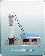 ZHSTT-101A型多角度反光标志逆反射系数测试仪  ZHSTT-101A