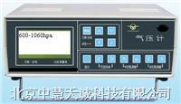 大气压力计/自记式气压计600~1060hPa,0.1KPa 型号:ZHDYM-4 ZHDYM-4