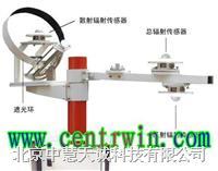 散射辐射表 型号:ZH995 ZH995