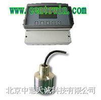 超聲波泥水界面儀/超聲波污泥界面儀/污泥濃度計 型號:BTCJ-USL BTCJ-USL