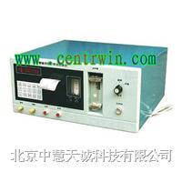 ZH4532型智能冷原子荧光测汞仪