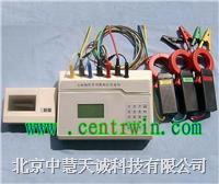 ZHS-300型三相钳型多功能相位伏安仪多功能相位伏安仪/多功能伏安相位仪