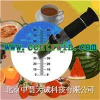 HFCWYT-N型手持式糖度计/折光仪(0-15%) HFCWYT-N