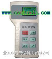 手持测亩仪/面积仪/GPS测亩仪/手持面积测量仪(测绘型) 型号:HK/ZYTMJ-II HK/ZYTMJ-II