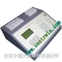 土壤养分快速测试仪/土壤肥力测定仪/土壤养分化验仪 型号:ZH6052 ZH6052