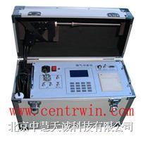 ZH6220型烟气排放测定仪/便携式烟气分析仪 ZH6220
