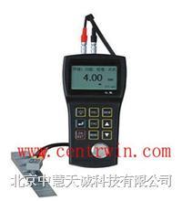 ZH6835型便携式超声波测厚仪 ZH6835