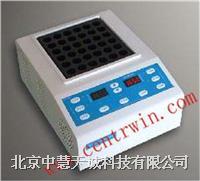 ZH6823型智能消解器 ZH6823