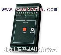 表面阻抗测试仪 型号:CLK-499 CLK-499