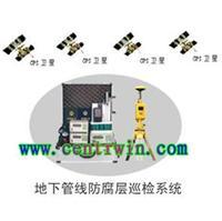 地下管线防腐层巡检系统 特价 型号:NTWSL-3008 NTWSL-3008
