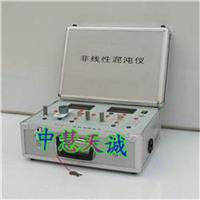 非線性混沌實驗儀/非線性混沌儀 型號:HXJ-LNCE-2 HXJ-LNCE-2