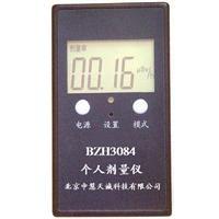 BZH3084型个人剂量仪 BZH3084
