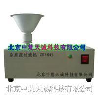 SFB-2雜質度過濾機