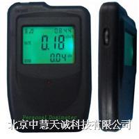 个人剂量报警仪/辐射监测仪 型号:FS-DP802i FS-DP802i