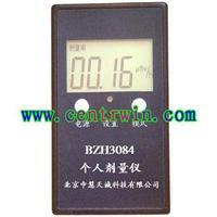 个人剂量仪 特价 型号:BZH3084 BZH3084