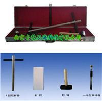 土壤取样器/土壤采样器/土钻 型号:ESS8201 ESS8201