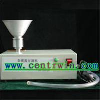 ZH7195型杂质度检测仪/杂质度测定仪/杂质度过滤机 型号:ZH7195 ZH7195
