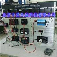 UKGFD-1太阳能光伏发电原理与应用综合实验平台 型号:UKGFD-1 UKGFD-1