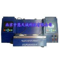 BHC3-206519A焦化产品双联甲苯不溶物含量测定仪 型号:BHC3-206519A BHC3-206519A