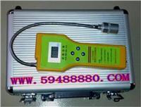 KKCCA-2100H便携式可燃气体探测器  型号:KKCCA-2100H KKCCA-2100H