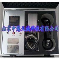 ZDL-III   双层玻璃露点仪/电子制冷式中空玻璃露点仪  型号:ZDL-III ZDL-III