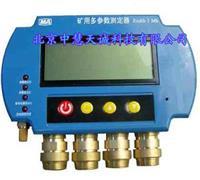NQU-CD8   多参数测定器(甲烷/一氧化碳/二氧化碳/甲烷/氧气/硫化氢/湿度/差压) 型号:NQU-CD8 NQU-CD8