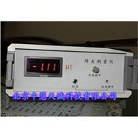 NHLC-II   弱磁場測量儀/環境磁場測量儀/場差測定儀 型號:NHLC-II NHLC-II