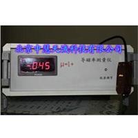NHLZ-2    磁导率测量仪/抗磁性材料磁导率仪  型号:NHLZ-2 NHLZ-2