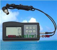 HZYTM-8812    超声波测厚仪   型号:HZYTM-8812 HZYTM-8812