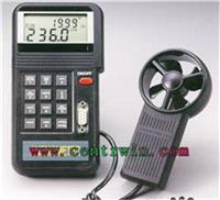 AVM-07     温度计/风速计/风量计 台湾   型号:AVM-07 AVM-07