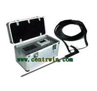 DUSM-9000    燃烧分析仪/烟气成份测定仪   型号:DUSM-9000 DUSM-9000