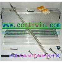 XDB-0204    活塞式柱状沉积物采样器 特价   型号:XDB-0204 XDB-0204