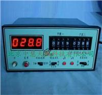 SFY-ZJSK2-4  电子计时器 型号:SFY-ZJSK2-4 SFY-ZJSK2-4