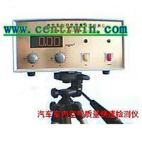 JY-KMGM600A   便携式汽车车内空气质量快速检测仪 特价 型号:JY-KMGM600A JY-KMGM600A