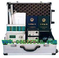 NTWSL-6    埋地管道音频检漏仪/地下管道防腐层探测检漏仪 特价  型号:NTWSL-6 NTWSL-6