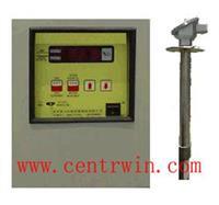 XFZO-112    氧化锆烟气氧量分析仪   型号:XFZO-112 XFZO-112