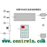 HLG-JYDZ-3   线缆导电线芯直流电阻测量仪 特价  型号:HLG-JYDZ-3 HLG-JYDZ-3